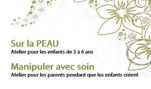 Soirée en pyjama pour les 3 à 6 ans et leurs parents @ Centre d'alphabétisation familiale, 2e étage, Centre des jeux du Canada