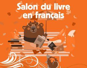 Salon du livre en français @ École Émilie-Tremblay (gymnase)